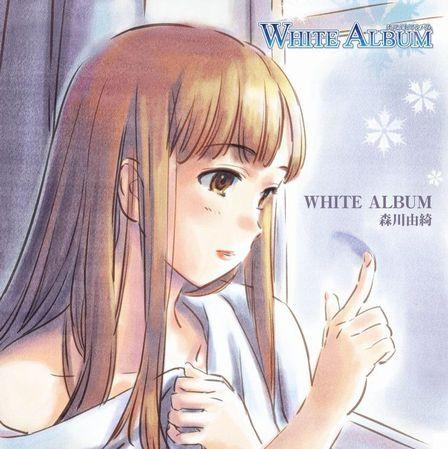 ホワイトアルバム画像集1 4.jpg