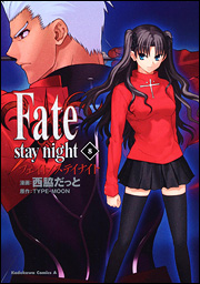Fatestaynight 8.jpg