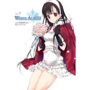 WHITE ALBUM 3 (電撃コミックス).jpg